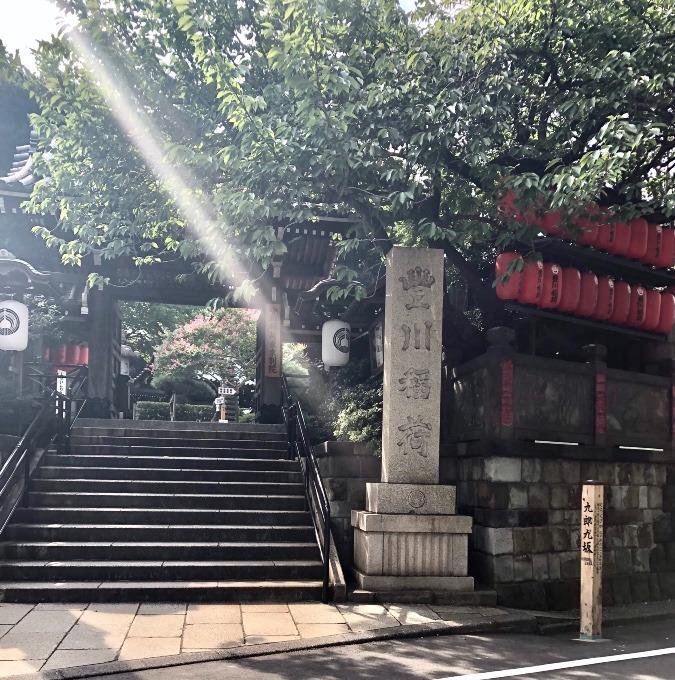 豊川稲荷まで行ってきました。